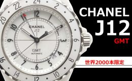 CHANEL J12GMT